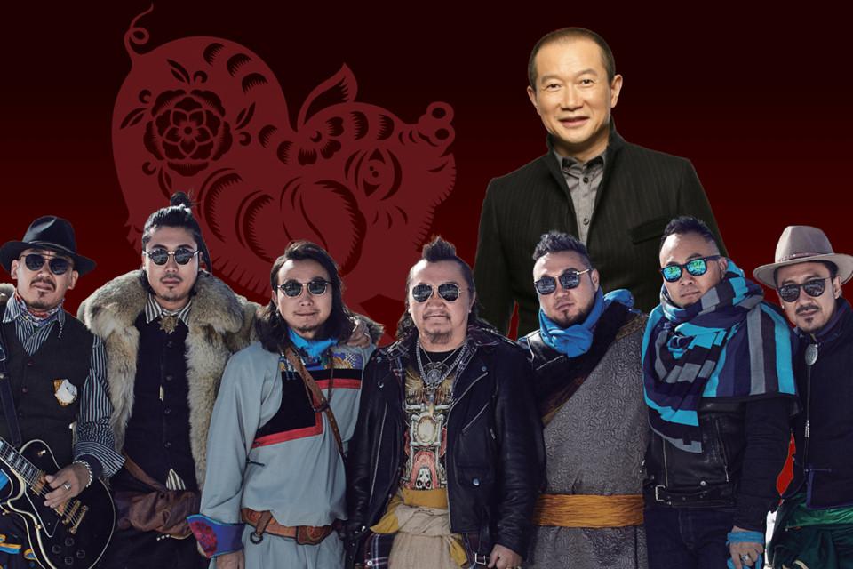 2019 Chinese New Year 1200X800